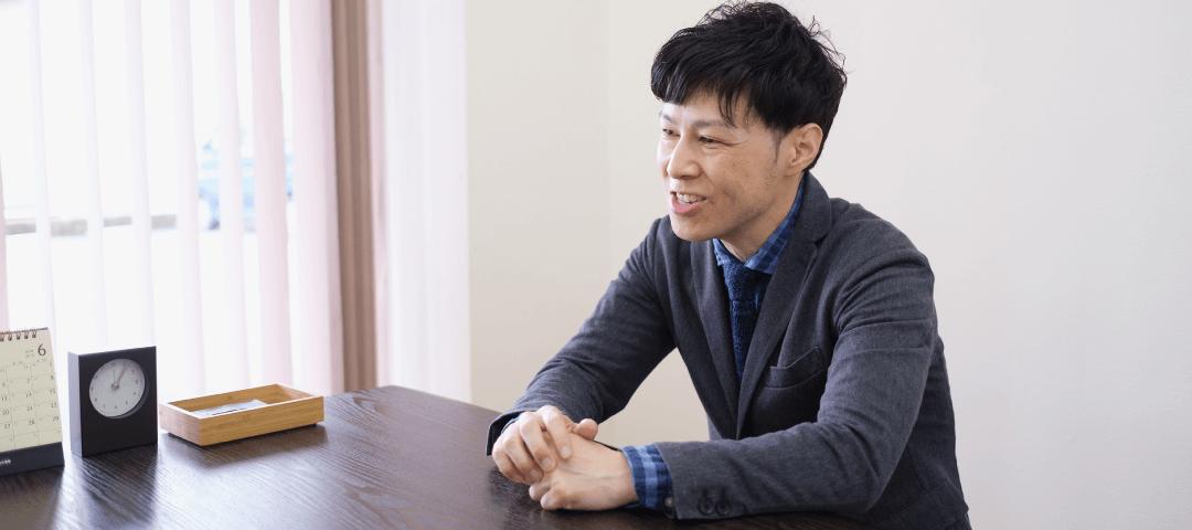 渡辺 洋一郎 転職のきっかけ 大分の工務店SAKAI 中途採用