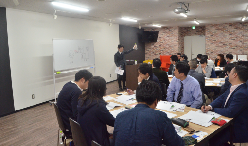 大分の工務店 SAKAI WEB・コンサル事業