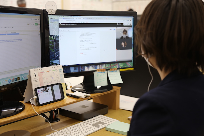 オンライン会議 情報共有ラジオ 大分の工務店坂井建設採用情報ブログ