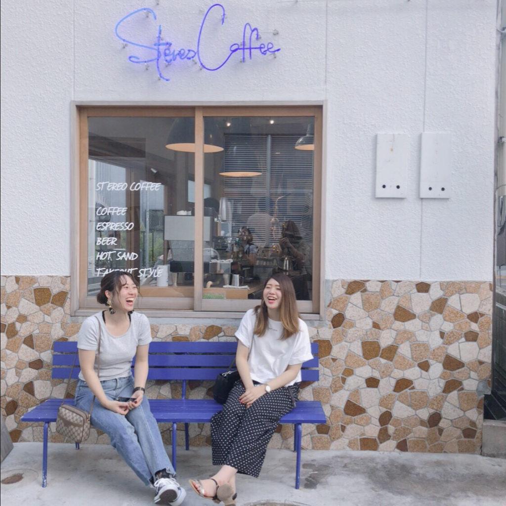 大分のおすすめカフェ-カフェ旅-part2 大分の工務店 坂井建設採用情報ブログ