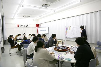 「学び」MG研修|大分の工務店 坂井建設採用情報ブログ