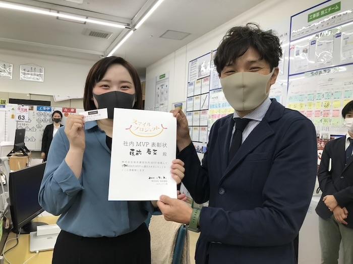 2020年6月のMVP 房前さん|株式会社坂井建設採用情報ブログ