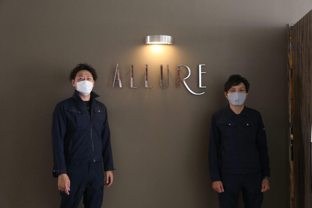 除菌作業 別府市北浜ALLUREさん|大分の工務店 SAKAI株式会社採用情報ブログ