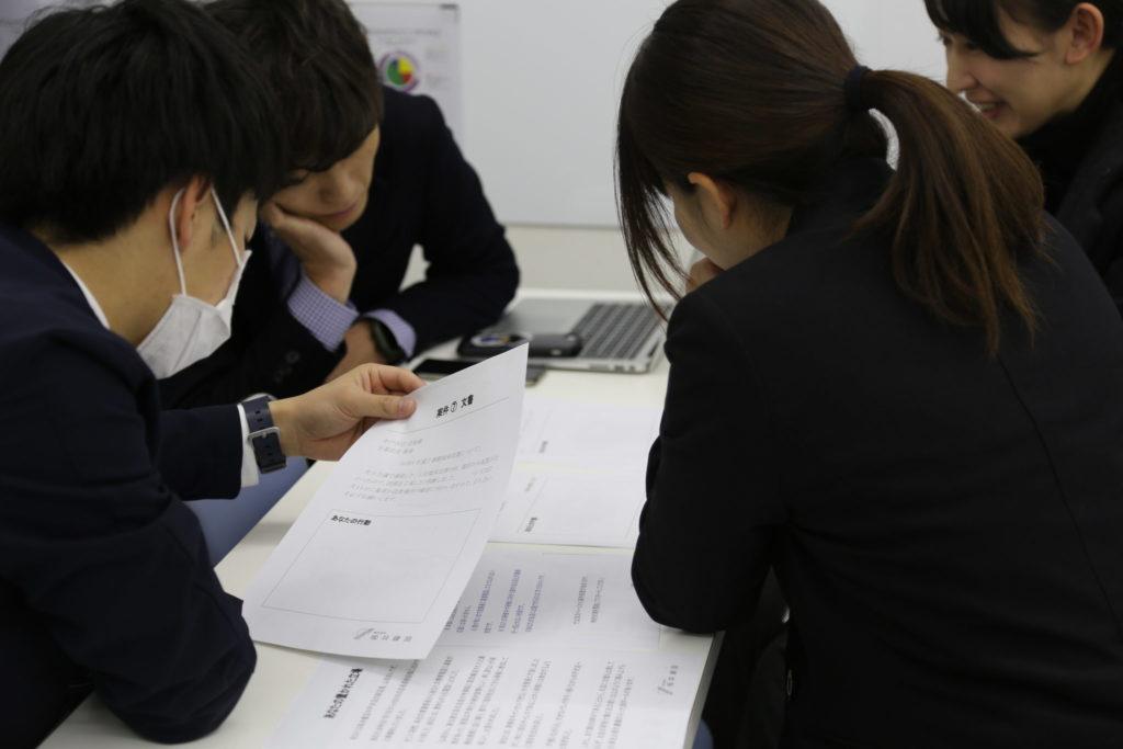 会議での発言|SAKAI株式会社採用情報ブログ
