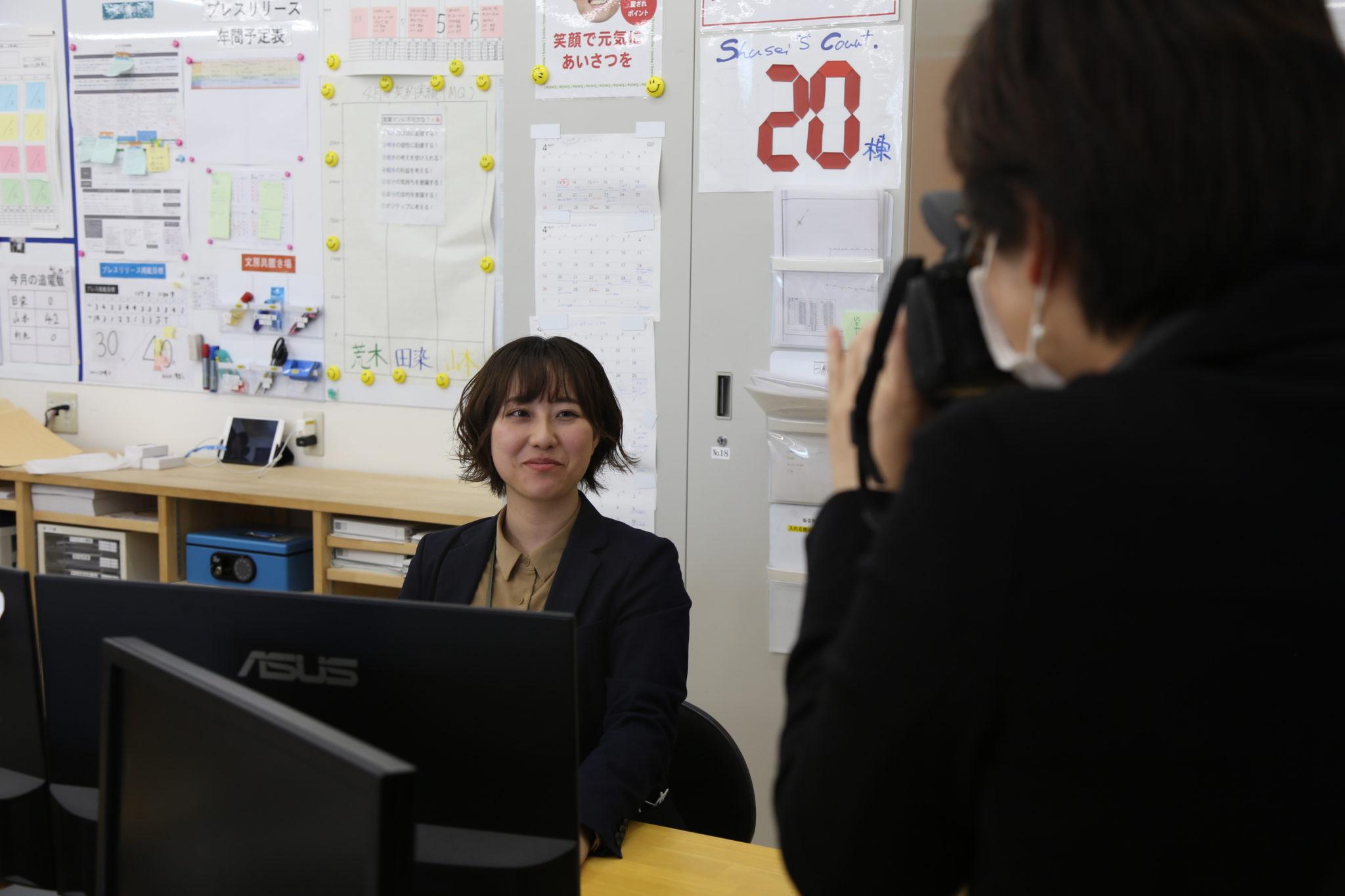 上司の存在|大分市の工務店 SAKAI採用情報ブログ
