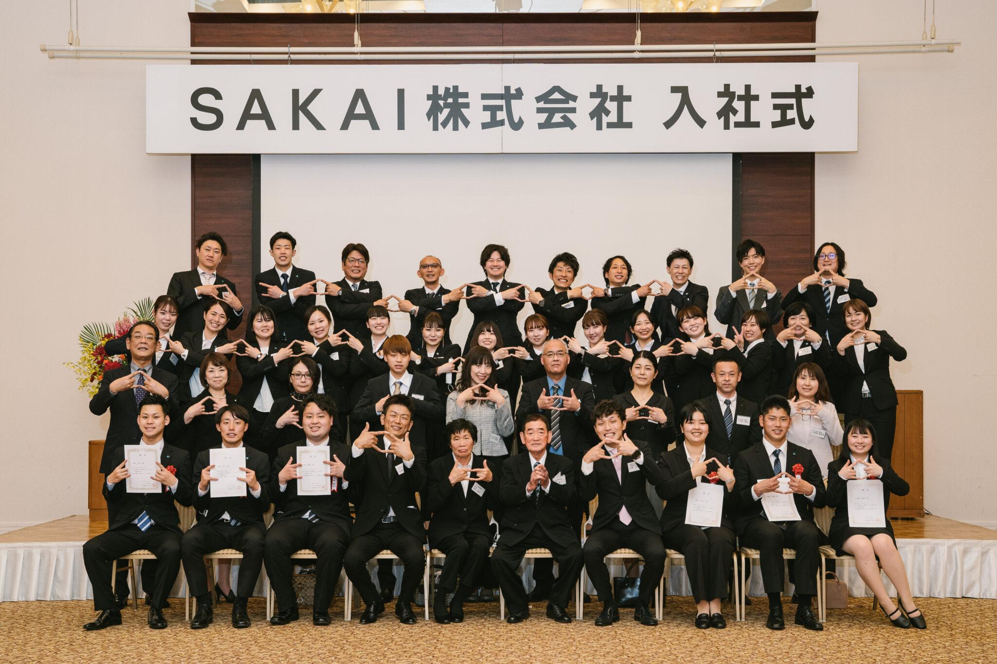 2021年度 入社式|大分市の工務店 SAKAI採用情報ブログ