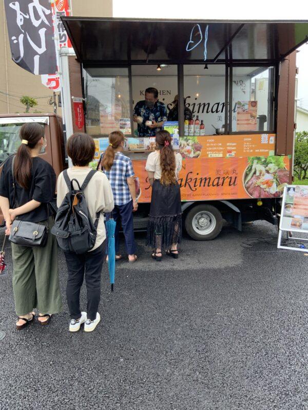 7月3日にはキッチンカー美咲丸さんがやってきて下さいました!