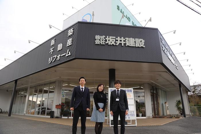 SAKAI株式会社 OBSラジオ「たんねるけん!」取材