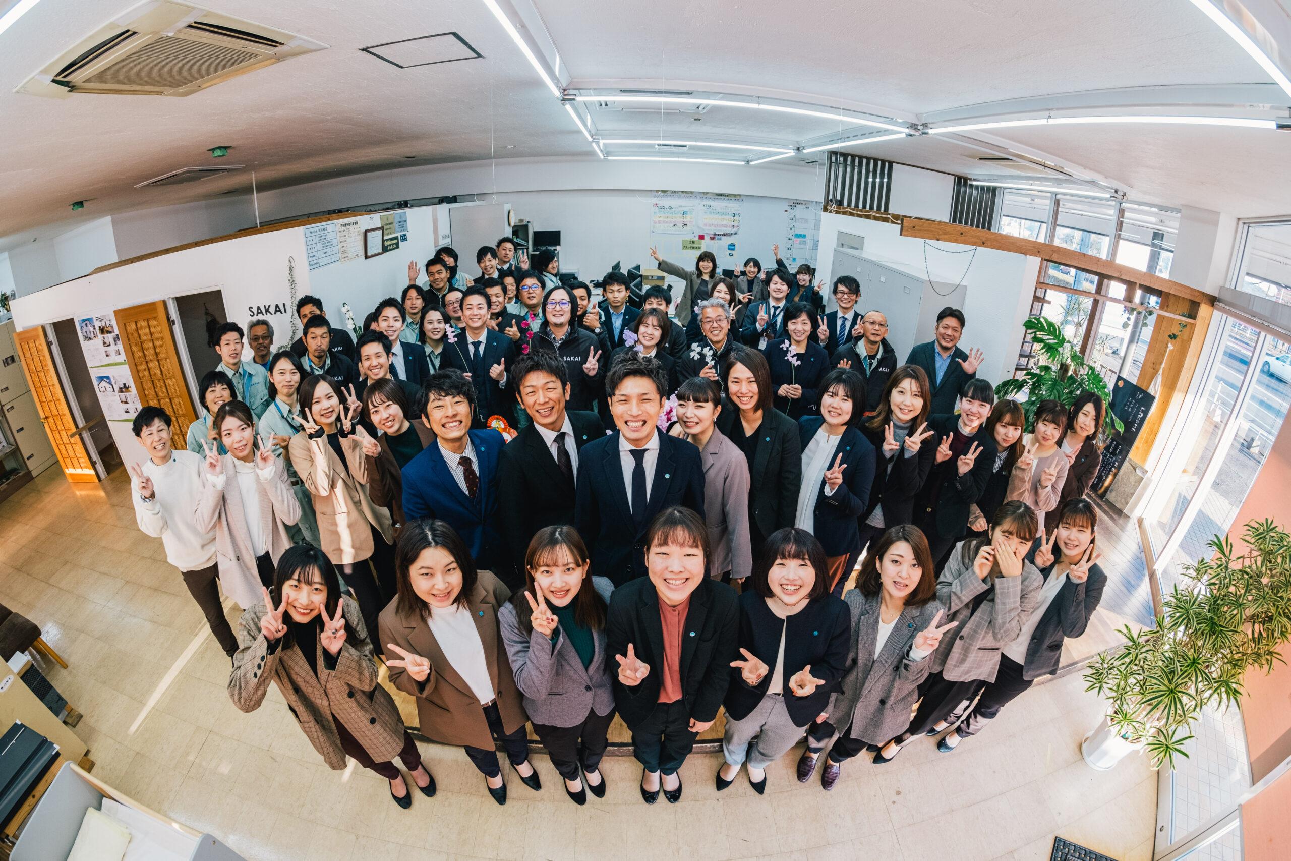 SAKAI株式会社スタッフ一同